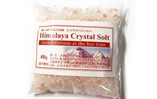 ヒマラヤ岩塩プレゼント