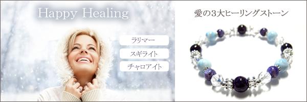 魅惑の魔法☆ ピンクアメジストK10ゴールドネックレス
