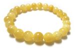 シトリンAAA8mm数珠ブレスレット〜黄金のユートピア